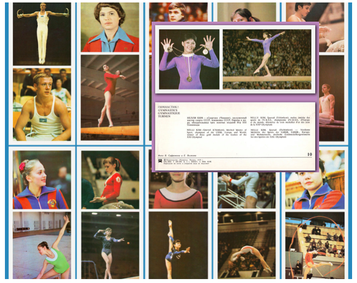 Gymnastics - Set of 12 Vintage Color Photo Postcards - Printed in the USSR, Moscow, 1979