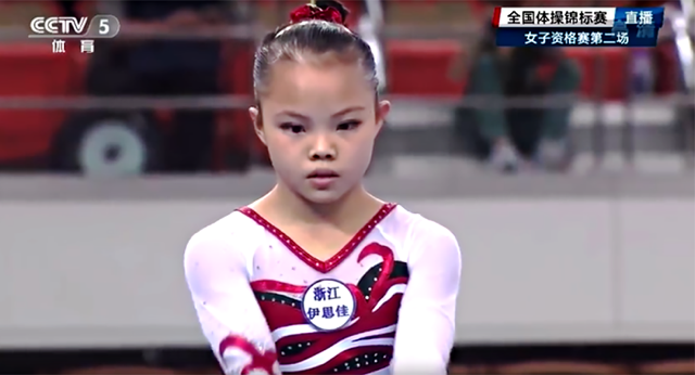 li qi china beam nationals 2017