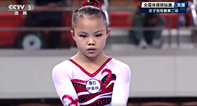 li qi china beam nationals 2017