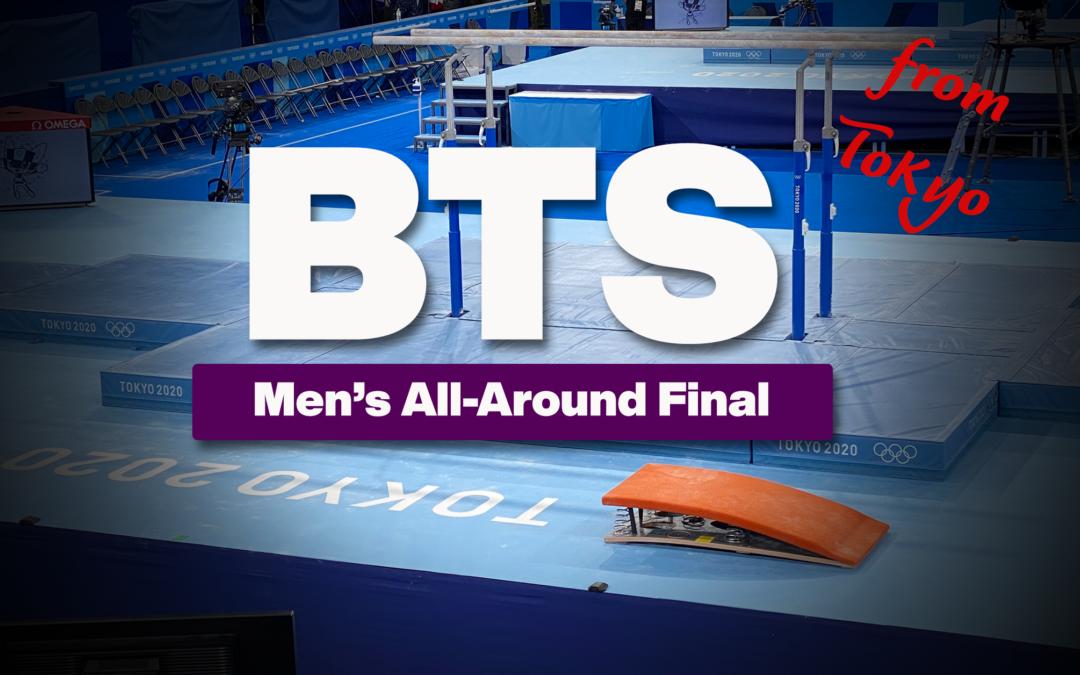 Tokyo Olympics :  Men's AA Final