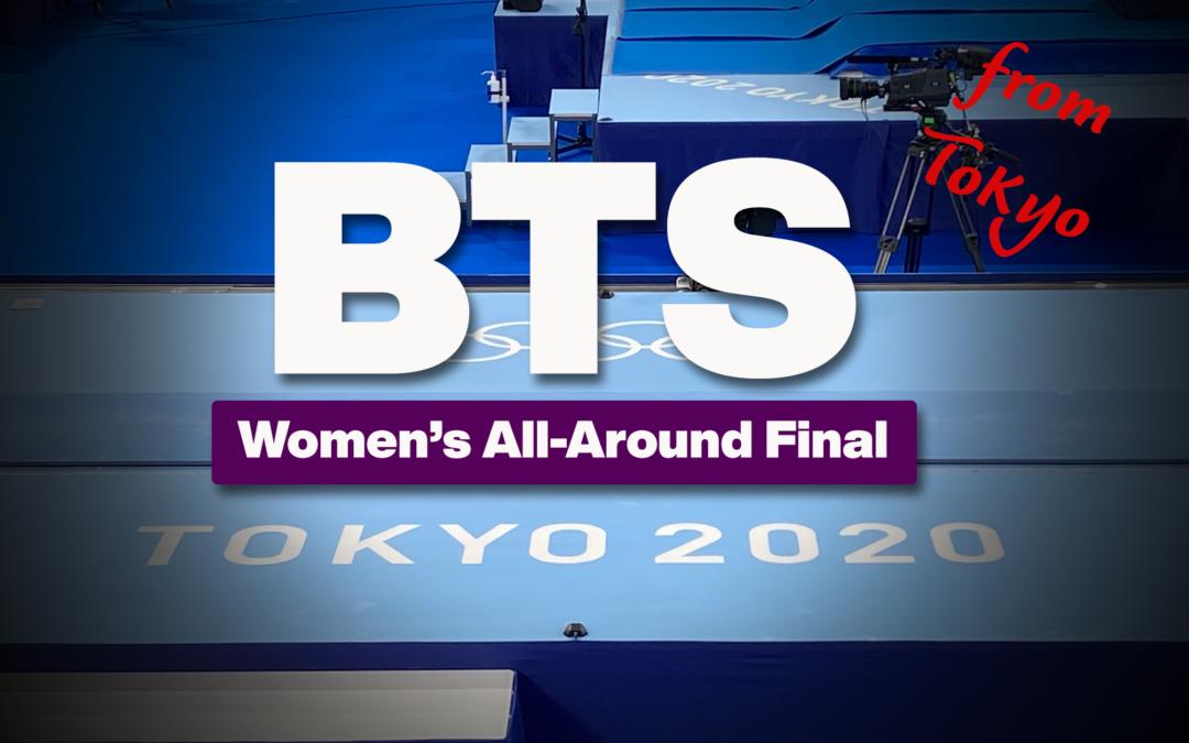 Tokyo Olympics: Women's All-Around Final